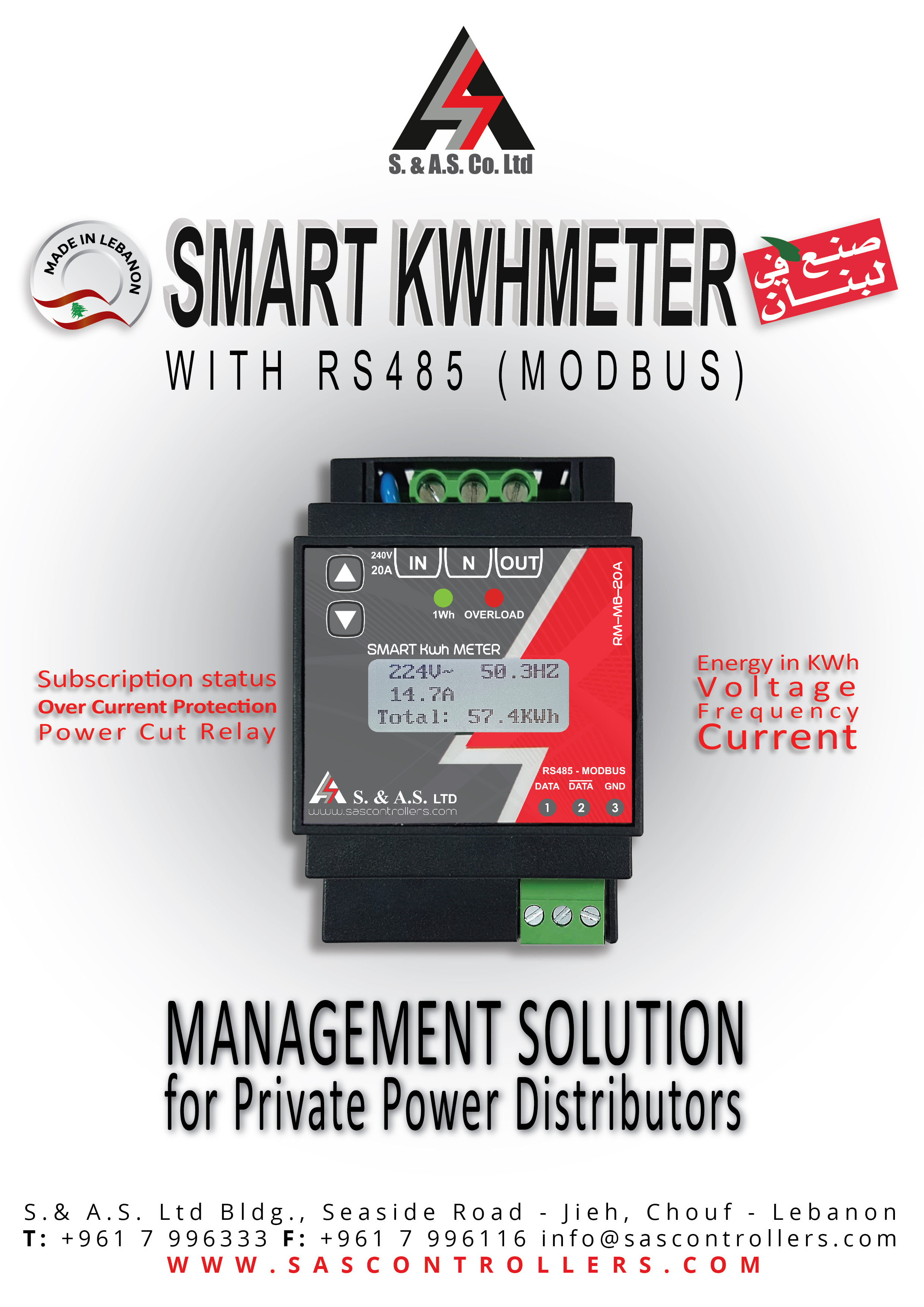 SMART KWHMETER  with RS485 (MODBUS)