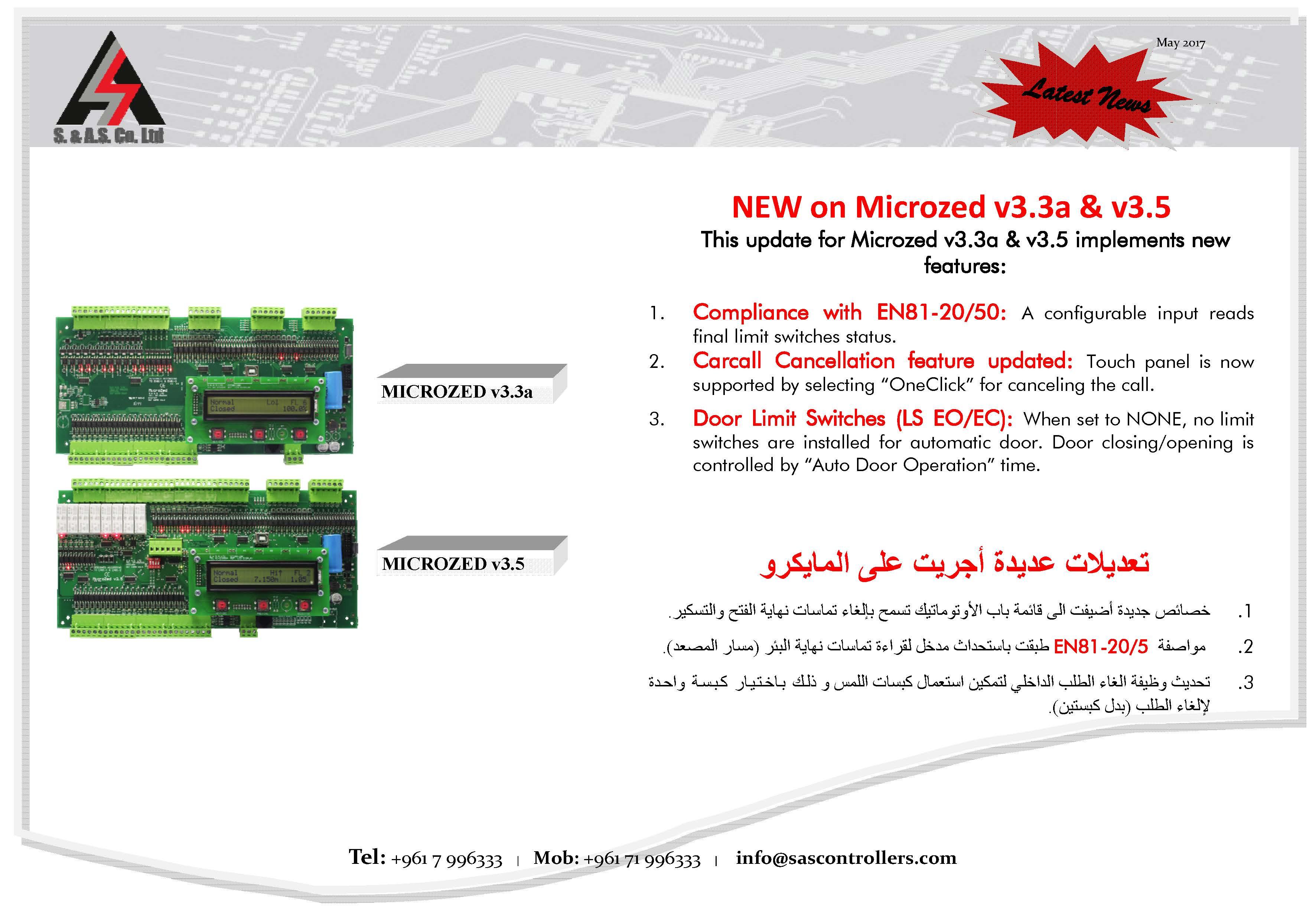 Microzed v3.3a & v3.5