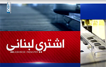LBCI REPORT ABOUT OUR COMPANY S. & A.S LTD